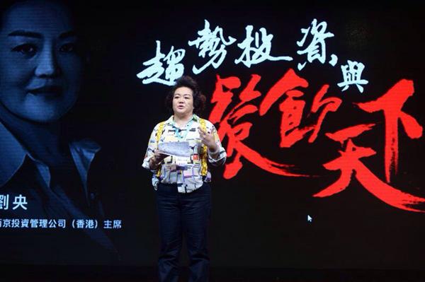 餐饮行业是否处于资本寒冬 看西京投资主席刘央的解读