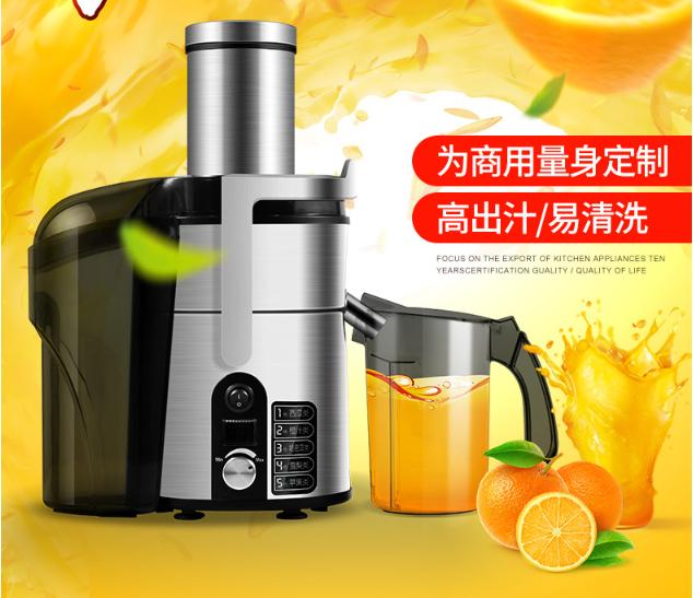 榨汁机清洗及保养